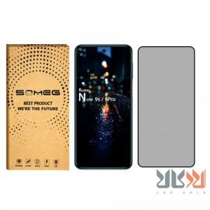 محافظ صفحه نمایش مات مناسب گوشی موبایل شیائومی Redmi Note 9 Pro / Redmi Note 9 S