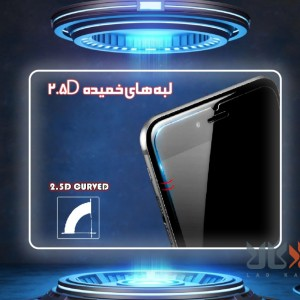 محافظ صفحه نمایش مناسب گوشی شیائومی Poco M3