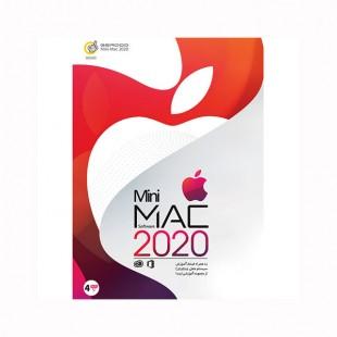 پک نرم افزاری گردو Gerdoo Mini MAC 2020