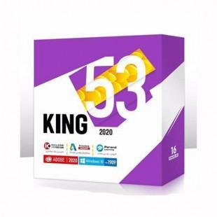 پک نرم افزاری کینگ پرند KING 53 16DVD9