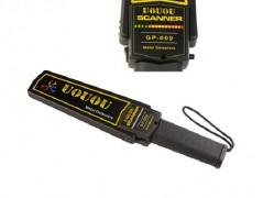 راکت بازرسی بدنی مدل GP-009