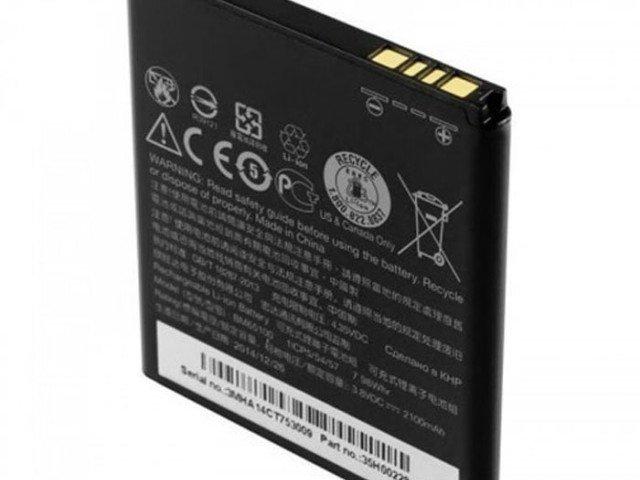 باتری گوشی اچ تی سی HTC Desire 510/601/320/700/E1 603e