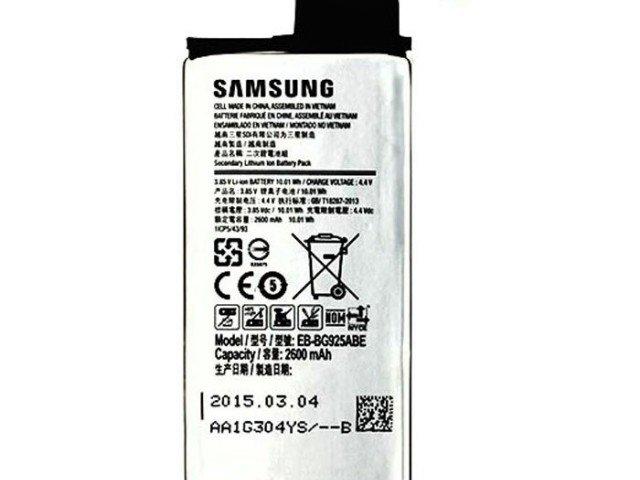 باتری گوشی سامسونگ Samsung Galaxy S6 Edge