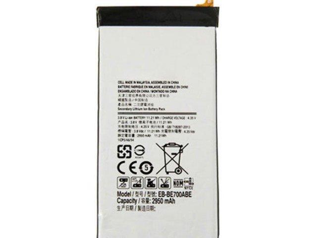 باتری گوشی سامسونگ Samsung Galaxy E7