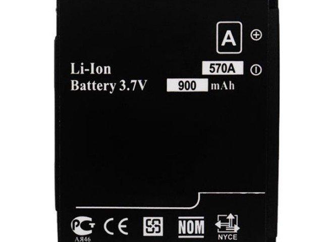 باتری گوشی ال جی LG KP500