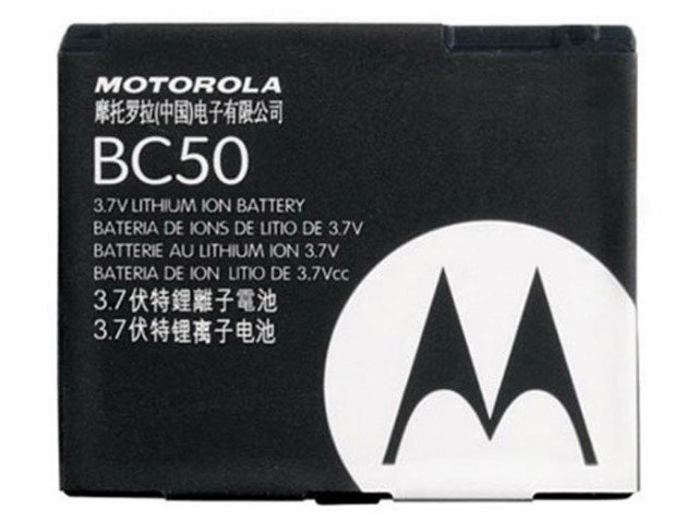 باتری گوشی موتورولا مدل BC50