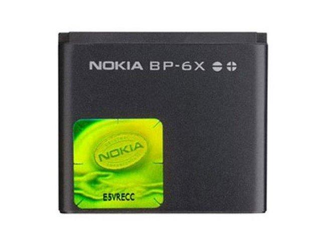 باتری گوشی نوکیا Nokia 8800 Sirocco