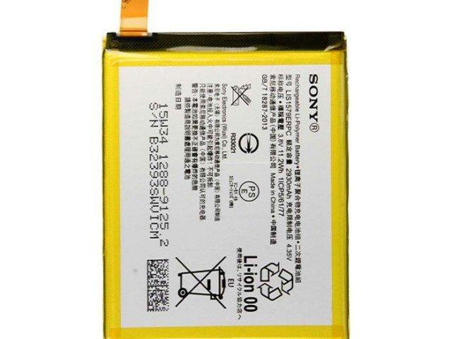 باتری گوشی سونی Sony Xperia C5 Ultra