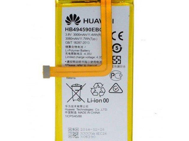 باتری گوشی هواوی Huawei G8