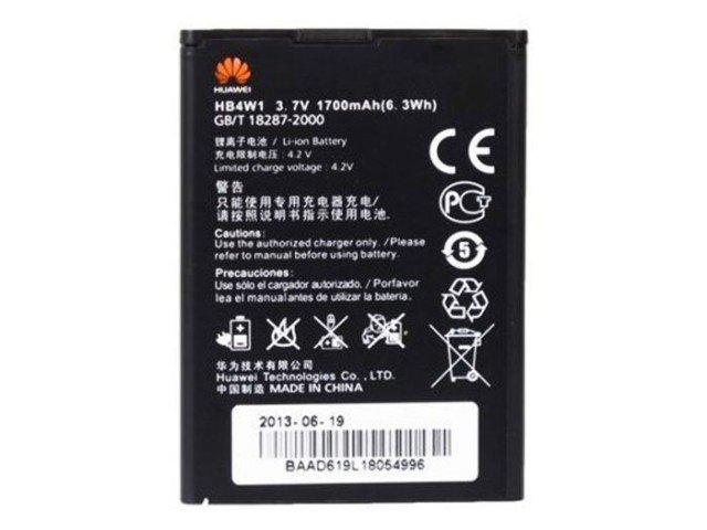 باتری گوشی هواوی Huawei Ascend G510