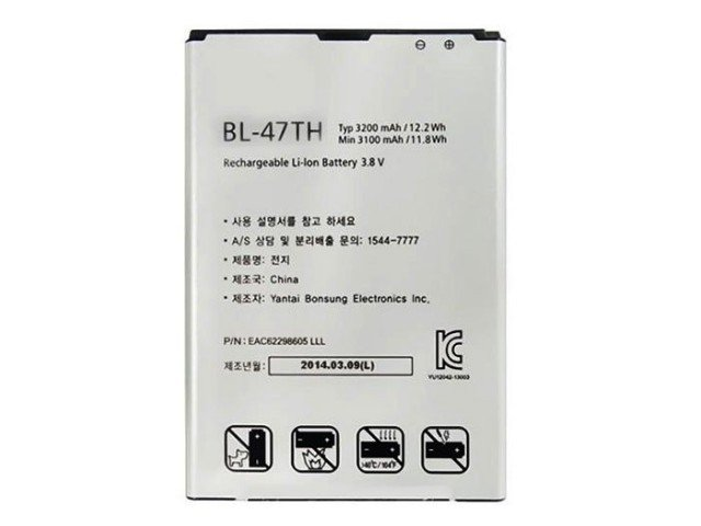 باتری گوشی ال جی LG G Pro 2