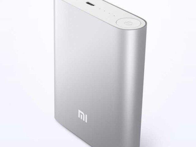 پاور بانک Xiaomi Mi 10400mAh