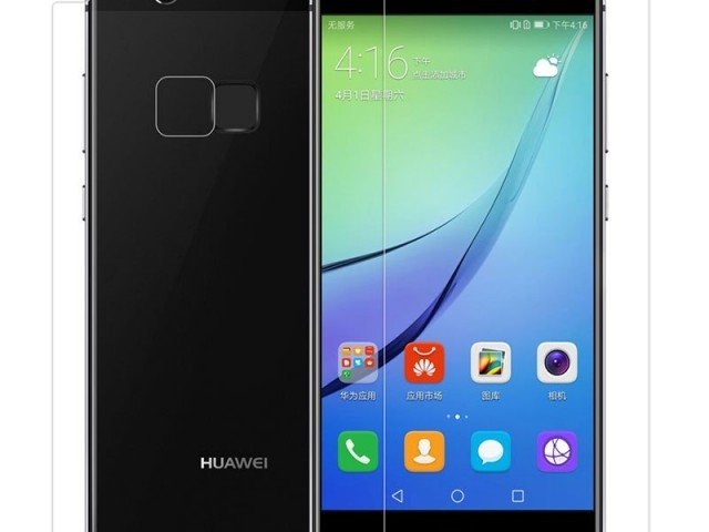 محافظ صفحه نمایش شیشه ای نیلکین Nillkin Amazing H+PRO Glass Screen Protector For Huawei P10 Lite