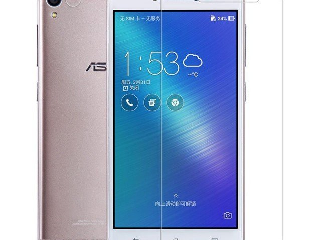 محافظ صفحه نمایش شفاف نیلکین Nillkin Super Claer Screen Protector For Asus Zenfone Live ZB501KL