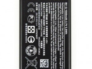 microsoft-lumia-435-original-battery
