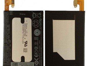 HTC One M8 Mini original battery