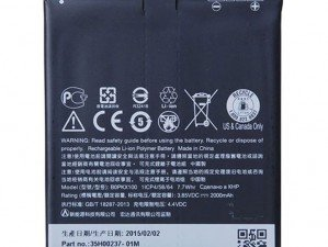 HTC Desire 626 original battery