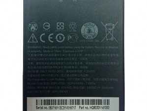 HTC Desire 526 original battery