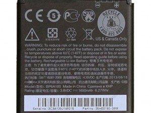 باتری گوشی اچ تی سی HTC Desire 300