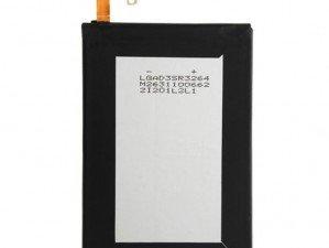 HTC One M8 original battery