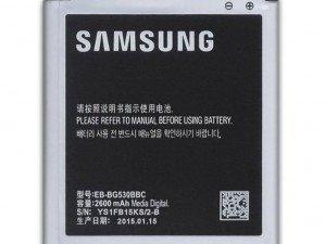 Samsung Galaxy Grand Prime original battery