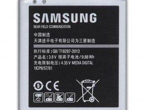 باتری گوشی سامسونگ Samsung Galaxy Grand Prime