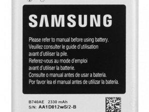 باتری گوشی سامسونگ Samsung Galaxy S4 Zoom
