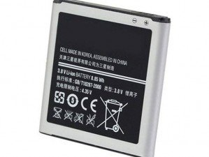 Samsung Galaxy S4 Zoom original battery