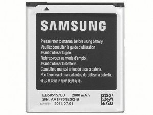 Samsung Galaxy win original battery