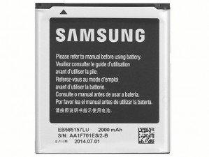 Samsung Galaxy win original battery