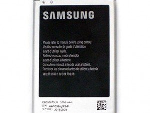 Samsung Galaxy Note 2 N7100 original battery
