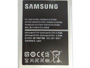 باتری گوشی سامسونگ Samsung Galaxy Note 2 N7100