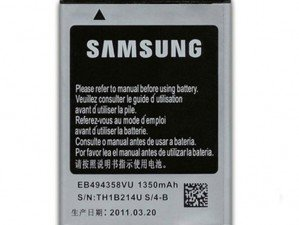 Samsung Galaxy Ace original battery