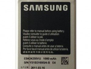 Samsung Galaxy Corby 2 original battery