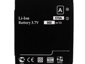 LG KP500 original battery
