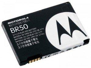باتری گوشی موتورولا مدل BR50