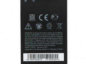 باتری گوشی اچ تی سی HTC Desire Salsa