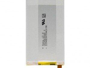 Sony Xperia E4 original battery
