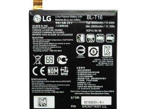 باتری گوشی ال جی LG G Flex 2