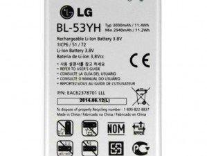 LG G3 Stylus original battery