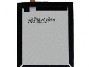 LG G Flex original battery