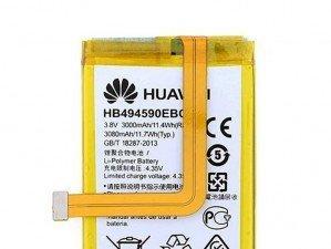 Huawei G8 original battery