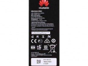 Huawei Honor 4A original battery