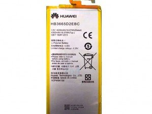 باتری گوشی هواوی Huawei P8 Max