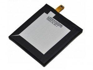LG Google Nexus 5 original battery