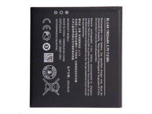 Microsoft Lumia 535 original battery