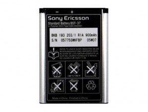 باتری گوشی سونی اریکسون مدل  BST-37