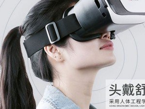 Remax-RT-V01-Virtual-Reality-Headset