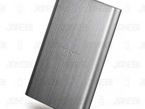 Sony HD-E1 1TB external hard disk