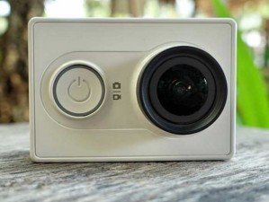 Xiaomi Yi Travel Edition sport camera